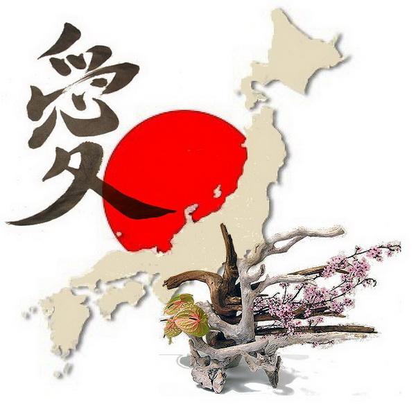 Картинки по запросу каллиграфия япония